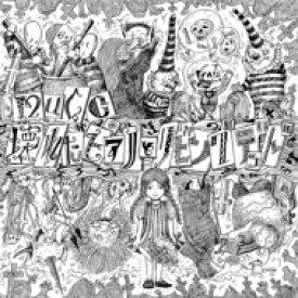 【送料無料】 Mucc ムック / 壊れたピアノとリビングデッド 【CD】