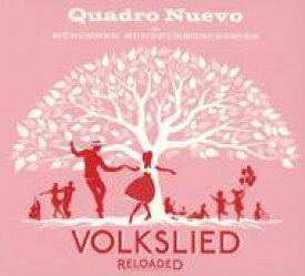 【送料無料】 Quadro Nuevo / Volkslied Reloaded 輸入盤 【CD】