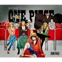 【送料無料】 ONE PIECE / ONE PIECE 20th Anniversary BEST ALBUM 【CD】