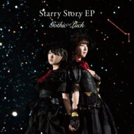 Gothic×Luck / Starry Story EP 【CD】