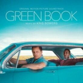 【送料無料】 映画『グリーンブック』 / グリーンブック 〜オリジナル・サウンドトラック 【CD】