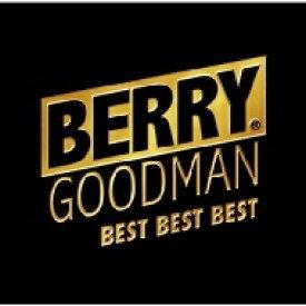 【送料無料】 ベリーグッドマン / BEST BEST BEST 【CD】