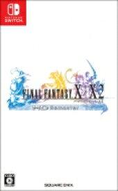 【送料無料】 Game Soft (Nintendo Switch) / ファイナルファンタジーX / X-2 HD リマスター 【GAME】