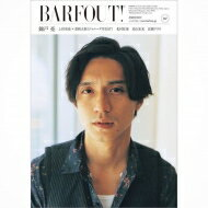 BARFOUT! Vol.282 錦戸亮 Brown's books / BARFOUT!編集部 【本】