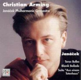 Janacek ヤナーチェク / Taras Bulba, From The House Ofthe Dead Suite, Etc: Arming / Janacek.po 輸入盤 【CD】