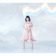 【送料無料】 水瀬いのり / Catch the Rainbow! 【初回限定盤】(+Blu-ray) 【CD】
