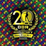 【送料無料】 DanceDanceRevolution 20th Anniversary Non Stop Mix Mixed by DJ KOO 【CD】