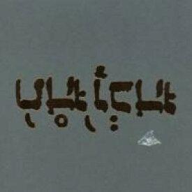 Godspeed You Black Emperor ゴッドスピードユーブラックエンペラー / Slow Riot For New Zero Kanada 輸入盤 【CD】