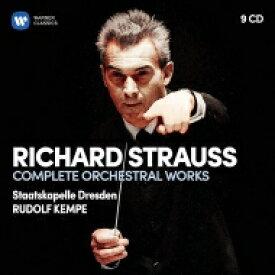 【送料無料】 Strauss, R. シュトラウス / 管弦楽作品全集 ルドルフ・ケンペ&シュターツカペレ・ドレスデン(9CD) 輸入盤 【CD】