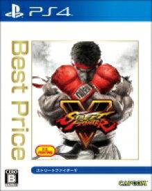 Game Soft (PlayStation 4) / ストリートファイターV Best Price 【GAME】