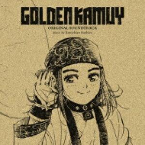 【送料無料】 ゴールデンカムイ (アニメ) / ゴールデンカムイ オリジナルサウンドトラック 【CD】