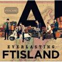 【送料無料】 FTISLAND エフティアイランド / EVERLASTING 【初回限定盤B】 (CD+DVD) 【CD】