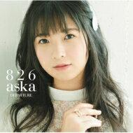 【送料無料】 826aska / Departure 【TYPE-1】 【CD】