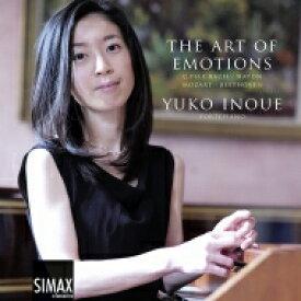 【送料無料】 『The Art of Emotions〜C.P.E. バッハ、ハイドン、モーツァルト、ベートーヴェン』 井上裕子(フォルテピアノ) 輸入盤 【CD】