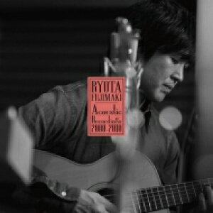 【送料無料】 藤巻亮太 フジマキリヨウタ / RYOTA FUJIMAKI Acoustic Recordings 2000-2010 【CD】