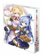 【送料無料】 この素晴らしい世界に祝福を!2 Blu-ray BOX 【BLU-RAY DISC】
