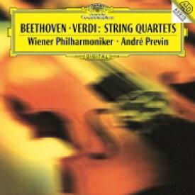 Beethoven ベートーヴェン / ベートーヴェン:弦楽四重奏曲第14番、ヴェルディ:弦楽四重奏曲(弦楽合奏版) アンドレ・プレヴィン&ウィーン・フィル 【SHM-CD】
