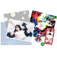 【送料無料】 ドゥ・ユ・ワナ・ダンス? ブルーレイ特装盤(初回限定) 【BLU-RAY DISC】