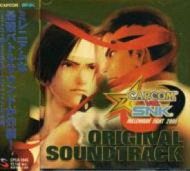 CAPCOM VS.SNK オリジナル・サウンドトラック 【CD】