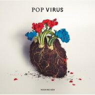 【送料無料】 星野 源 / POP VIRUS【生産限定盤】(2枚組アナログレコード) 【LP】