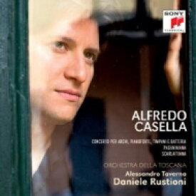 Casella カゼッラ / パガニーニアーナ、スカルラッティアーナ、他 ダニエーレ・ルスティオーニ&トスカーナ州立管弦楽団、アレッサンドロ・タヴェルナ 輸入盤 【CD】