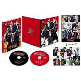 【送料無料】 ドラマ「炎の転校生REBORN」DVD BOX(DVD2枚組) 【DVD】