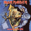 IRON MAIDEN アイアンメイデン / No Prayer For The Dying (Remastered Edition)(EU盤) 輸入盤 【CD】