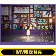 【送料無料】 乃木坂46 / 《HMV限定特典付き》 今が思い出になるまで 【初回生産限定盤】(+Blu-ray) 【CD】
