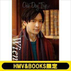 【送料無料】 One Day Trip Vol.1【HMV & BOOKS限定表紙版】 / 梅原裕一郎 【本】