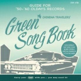 Green Song Book <紙ジャケット> 【CD】
