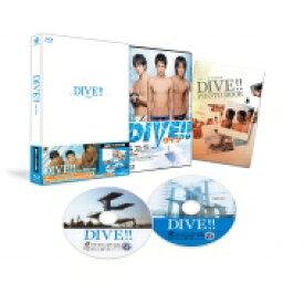 『ダイブ!!』【特典DVD付2枚組】 【BLU-RAY DISC】