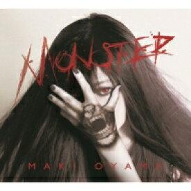【送料無料】 大山まき / MONSTER 【CD】