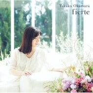 【送料無料】 岡村孝子 オカムラタカコ / fierte 【CD】