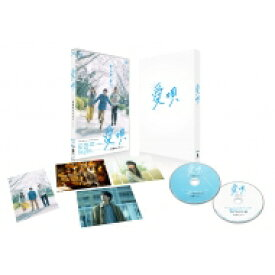 【送料無料】 愛唄 -約束のナクヒト- 【BLU-RAY DISC】