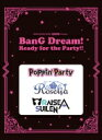 【送料無料】 GiGS Presents BanG Dream! Ready for the Party!! [シンコー・ミュージック・ムック] / GiGS編集部 【…
