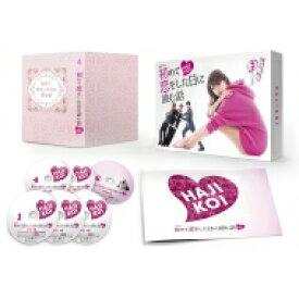 【送料無料】 初めて恋をした日に読む話 DVD-BOX 【DVD】