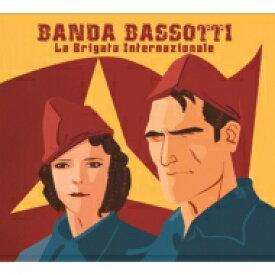 【送料無料】 Banda Bassotti / La Brigata Internazionale 【CD】