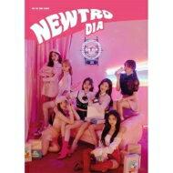 DIA (Korea) / 5th Mini Album: NEWTRO 【CD】
