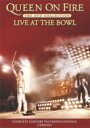 【送料無料】 Queen クイーン / On Fire Live At The Bowl (DVD 2枚組) 【DVD】