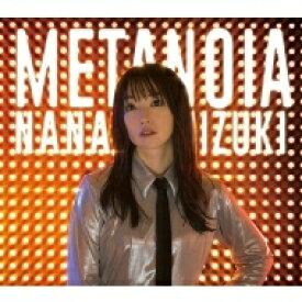 水樹奈々 ミズキナナ / METANOIA 【CD Maxi】