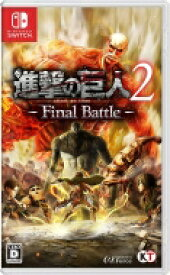 【送料無料】 Game Soft (Nintendo Switch) / 【Nintendo Switch】進撃の巨人2 ‐Final Battle‐ 【GAME】