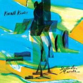 【送料無料】 Kornel Kovacs / Stockholm Marathon 輸入盤 【CD】