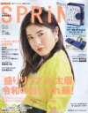 SPRiNG (スプリング) 2019年 6月号 / SPRiNG編集部 【雑誌】