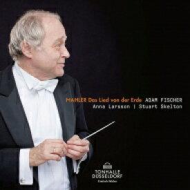 【送料無料】 Mahler マーラー / 大地の歌 アダム・フィッシャー&デュッセルドルフ交響楽団、アンナ・ラーソン、ステュアート・スケルトン 輸入盤 【CD】