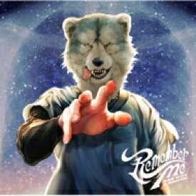 MAN WITH A MISSION マンウィズアミッション / Remember Me 【初回生産限定盤】(CD+DVD) 【CD Maxi】