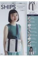 【送料無料】 SHIPS MULTI SHOULDER BAG BOOK 【本】