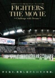 【送料無料】 北海道日本ハムファイターズ誕生15thプロジェクト ドキュメンタリー映画 FIGHTERS THE MOVIE 〜Challenge with Dream〜 【BLU-RAY DISC】