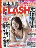 Flash (フラッシュ) 2019年 4月 23日号 / FLASH編集部 【雑誌】