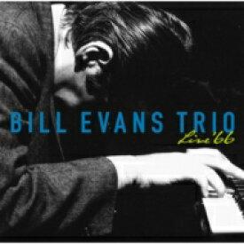 Bill Evans (Piano) ビルエバンス / LIVE'66〜北欧の枯葉〜 【受注限定生産盤】(アナログレコード) 【LP】