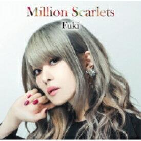 【送料無料】 Fuki (Fuki Commune) / Million Scarlets 【豪華盤】 【CD】
